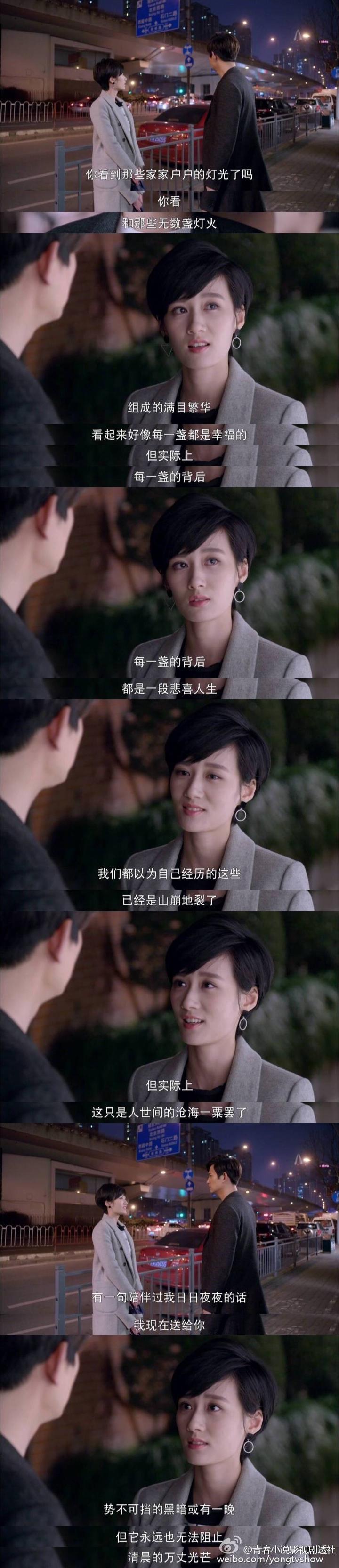 看致青春电视剧有何感受?不泪流满面?上海电视热播电视剧图片