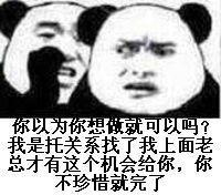 一份表情包诠释朋友创业去香港做外贸进口批发生意的套路(亮碧思图片