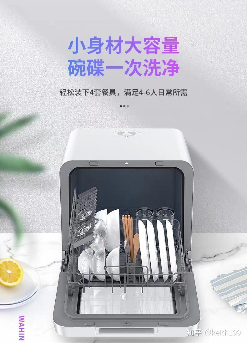 为什么洗碗机在中国不流行?相关的图片
