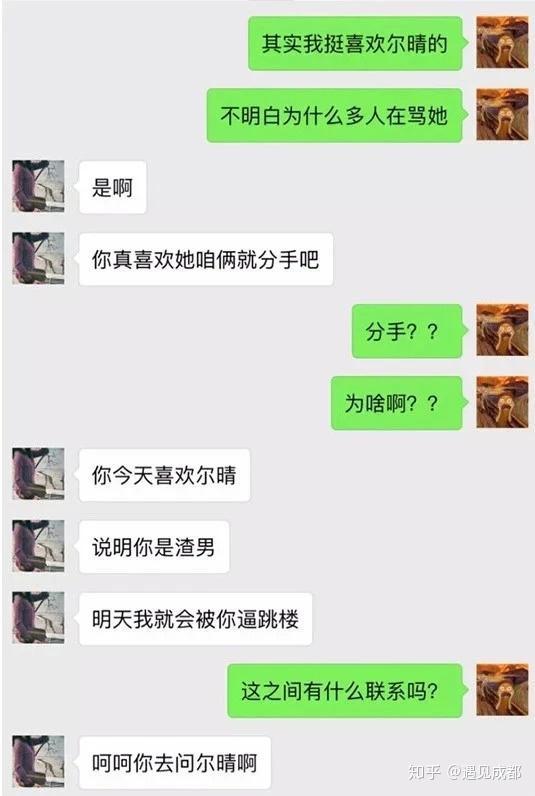 连《延禧攻略》都不看的人,有朋友和大家做攻略?中国自驾游v攻略资格图片