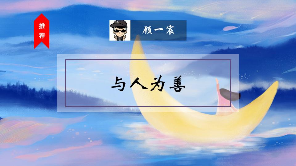 王思聪怒怼殴打孕妇网红:生而为人,请你善良!