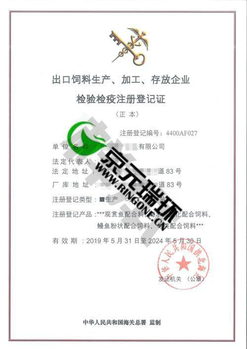 饲料企业网站源码(企业flash网站源码) (https://www.oilcn.net.cn/) 网站运营 第1张