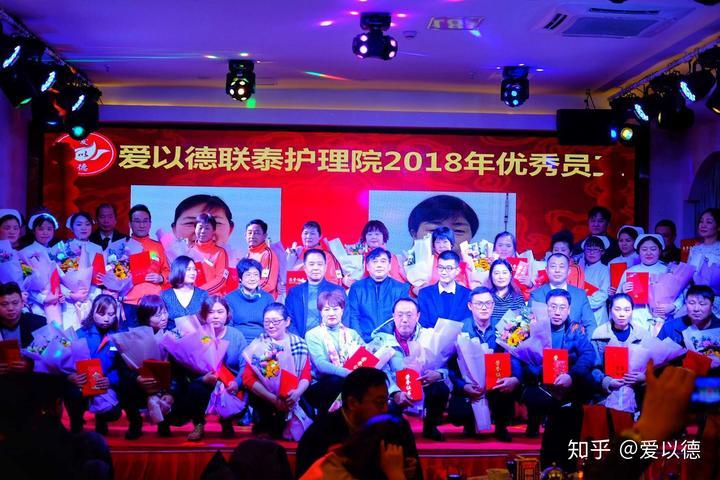 上海养老院招聘�y�k_上海日月星养老院:感恩付出喜迎新春晚会播报!