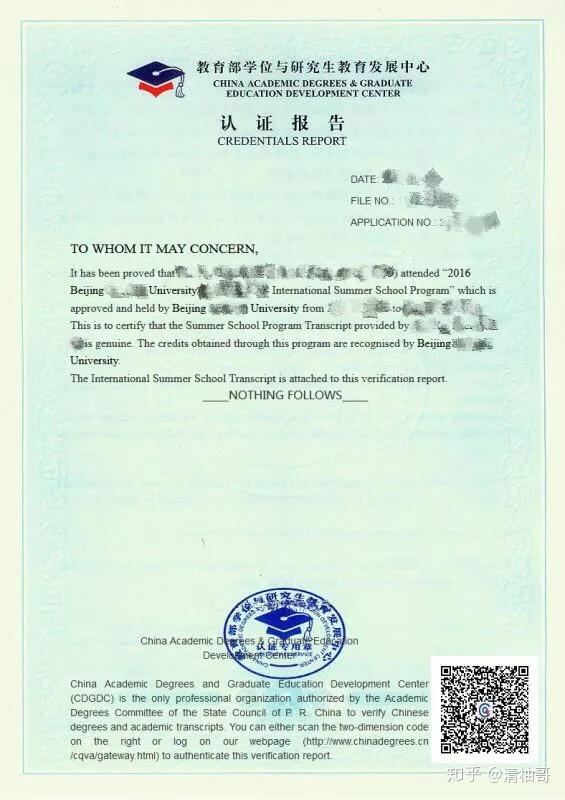 香港博士留学条件_香港研究生留学条件_留学香港条件