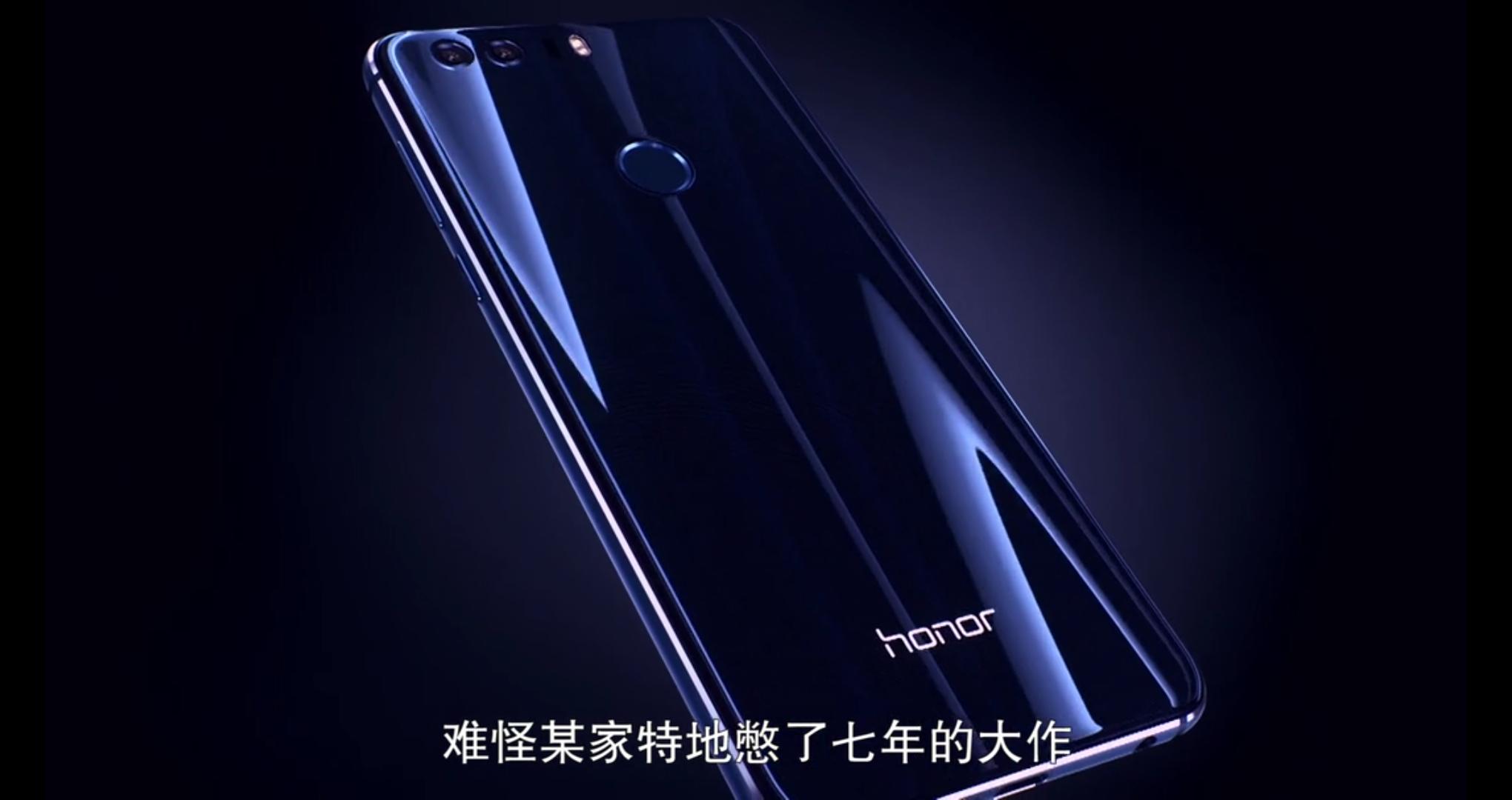 营销哔哩哔哩华为荣耀苹果手机手机评价碰官方账号如何改字图片