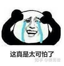中国农村老头考�:`�9��_中国农村什么让你感到最恐怖?