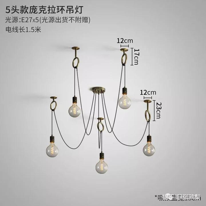 淘宝有哪些性价比高的创意灯具推荐?北欧风或工业风?图片