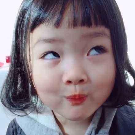 有一个爱发表情的娘亲或者爹爹表情包真人么么可爱哒是种的体图片