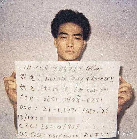 1992年4月24日凌晨3时许,当时住在屯门大兴邨21岁的林国伟,在屯门图片