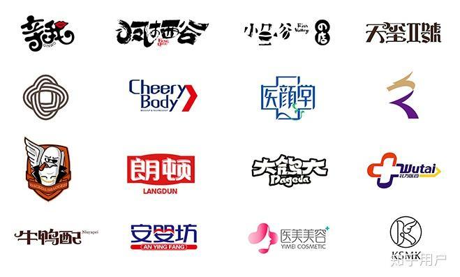 勤学网字体设计课 而勤学网的《字体设计课程》,其录制老师为赵显昌图片