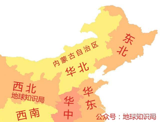 很明显的例子,中国七大区域(华北,东北,西北,华中,华东,西南,华南)是