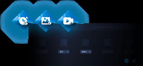 免费的录屏软件_免费的录屏软件_免费的电脑录屏软件