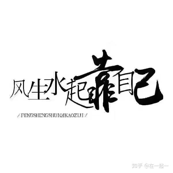 重庆时时彩女孩带你玩官网