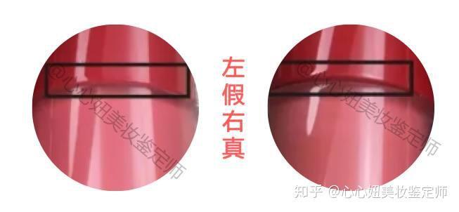 阿玛尼小胖丁唇釉口红真假鉴定细节对比图