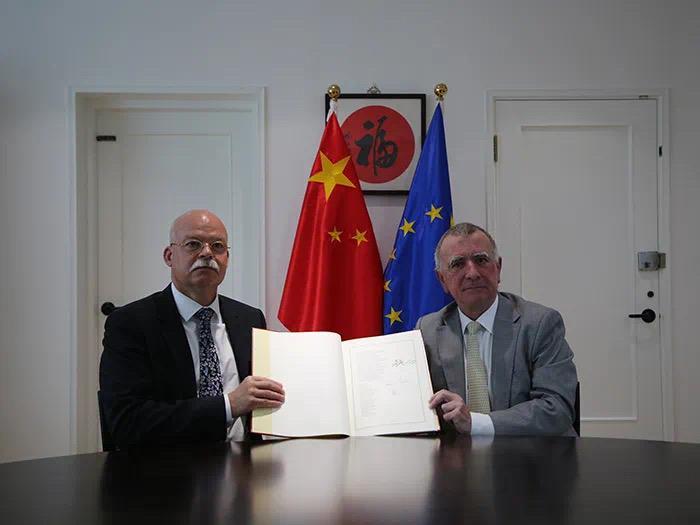 灵笼吐槽大赏中欧正式签署中欧地理标志协定
