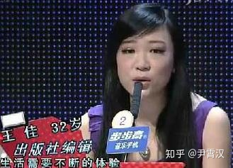 王佳杀夫案_如何看待非诚勿扰女嘉宾王佳杀夫一案?