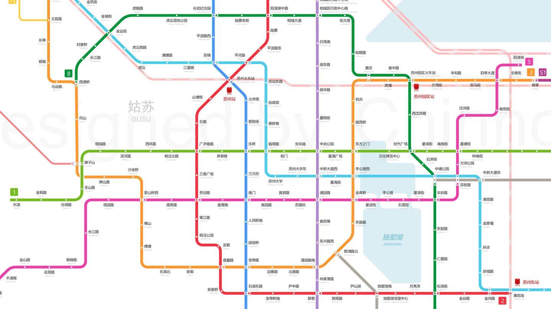 苏州轨道交通线路图(2030+)v2.图片