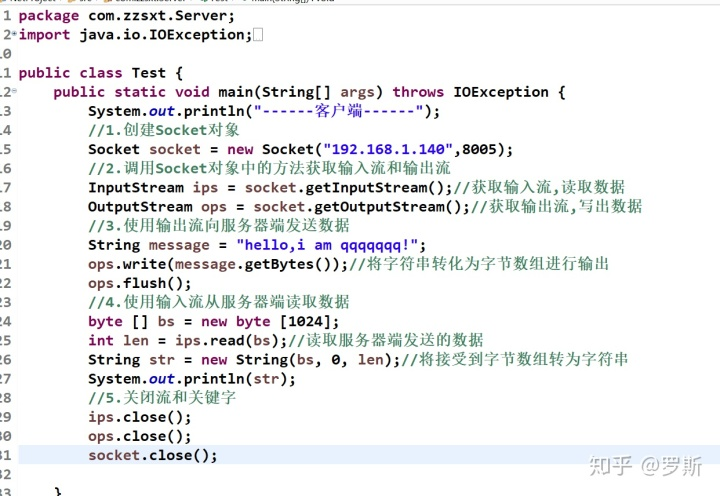 WWW_JAV833_COM_jav修行第022天----网络编程