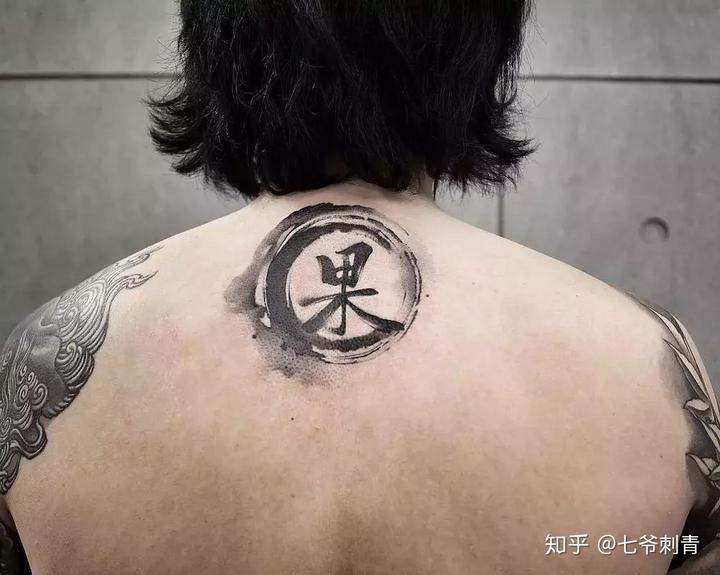 江西纹身,谁说中国风刺青丑?