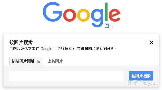 google.com/imghp 推荐!