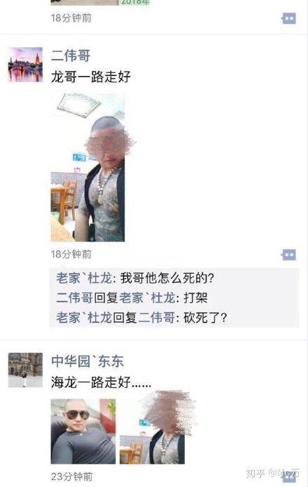 中死亡的刘某正是今年3月获昆山市见义勇为基金会颁发证书的刘海龙.
