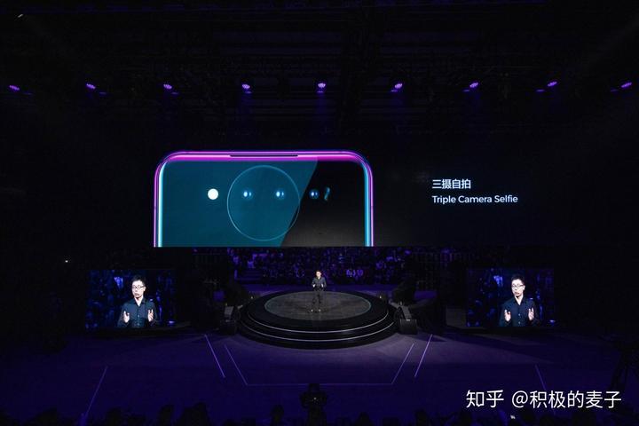 一分钟解读vivonex双屏版众多新科技,亮足众人眼球