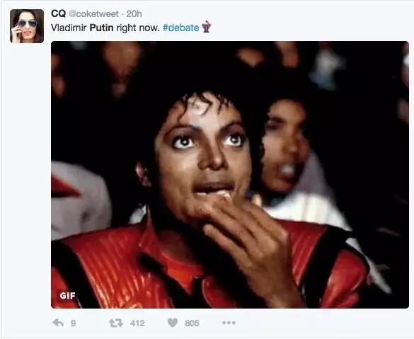四毛KTV风表情,希拉里川普的v表情竟被一波中美信表情包理我微图片