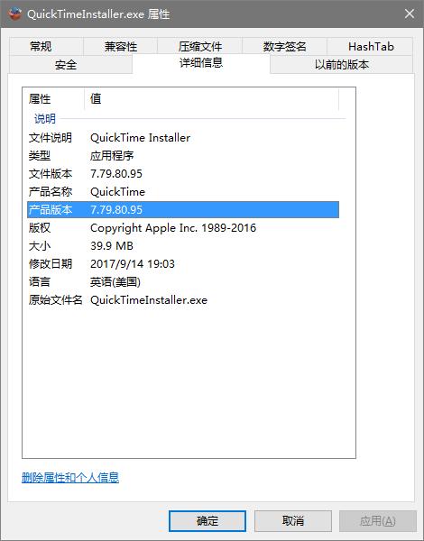 ae缺少quicktime_ae用quicktime格式输出的视频,渲染的时候一切正常,但