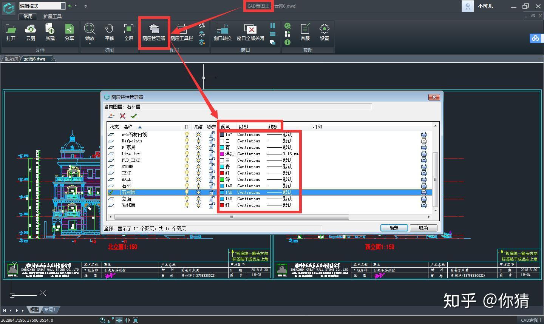CADv线条的线条,CAD时候样式标注该进行cad设置进行多少是参数图片