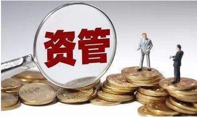 资管新规落地,净值型银行理财产品为何人气渐涨? (下)