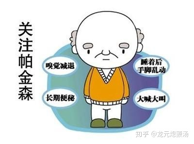 两鹕『屠夏瓿沾舻降子惺裁词裁辞?图片