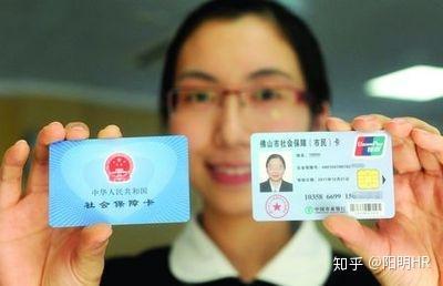 深圳金融社保卡网上办理怎么办?有哪些银行?   社保网