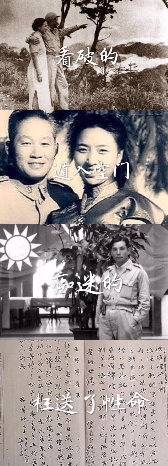 张钟麟,灵甫(七十四军) 理想主义者,为人清廉,刚正不阿,曾负杀妻疑案