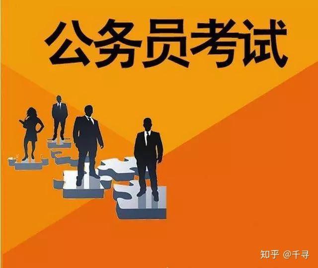 2013年国家公务员考试时政热点:全国文化体制改革工作