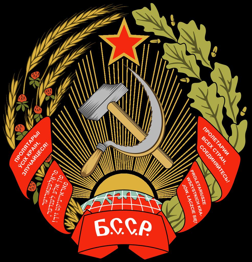 苏联有种族歧视的现象吗?相关的图片