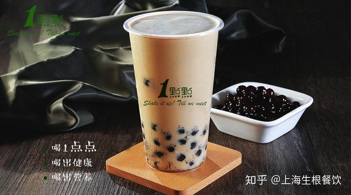 一点点奶茶加盟,选对品牌10㎡店面也可创出100㎡的营销奇迹?图片