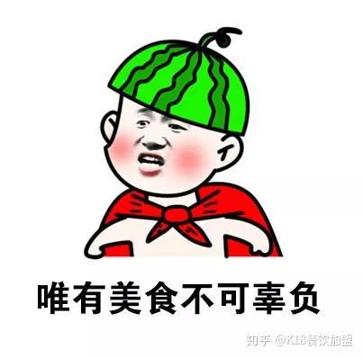抖音最火「网红新吃法」,刷爆朋友圈,好吃哭惹!