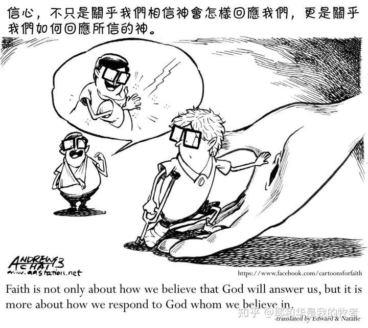 耶稣放羊简笔画