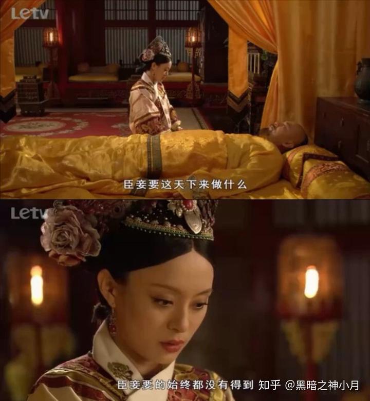 ⑥容不容得下嫔妾,是娘娘的气度.能不能让娘娘容下,是嫔妾的本事.