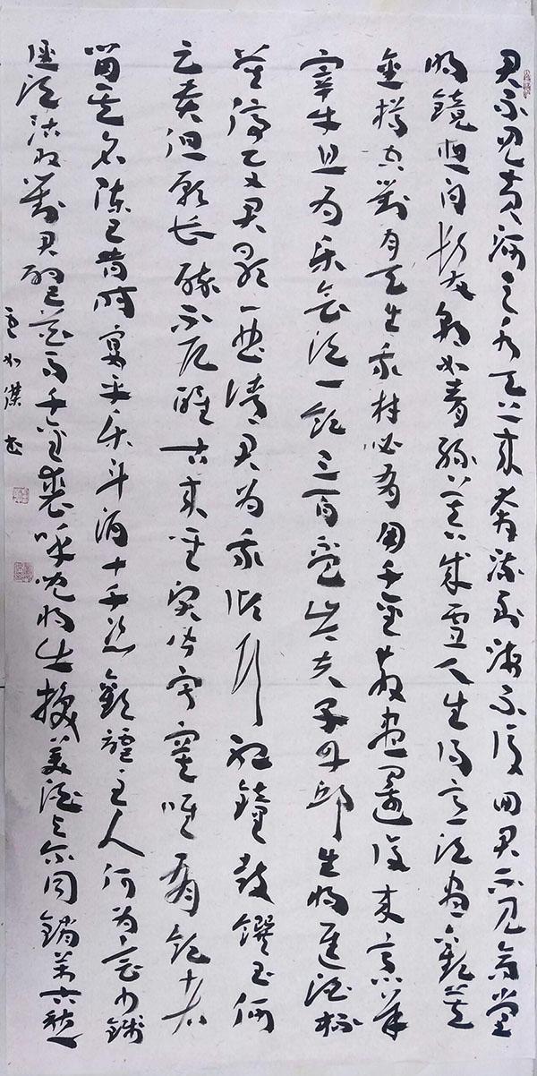 """""""章草雄风""""--卢如杰书法展隆重开幕图片"""