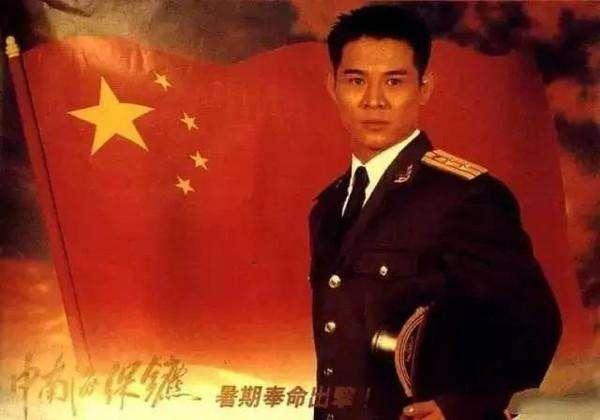 年少时看过一部电影——《中南海保镖》.话说当时的李连杰还是很帅的.