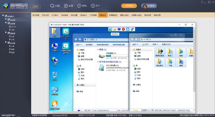 监视电脑屏幕软件自动录屏软件_监视电脑屏幕软件自动录屏软件