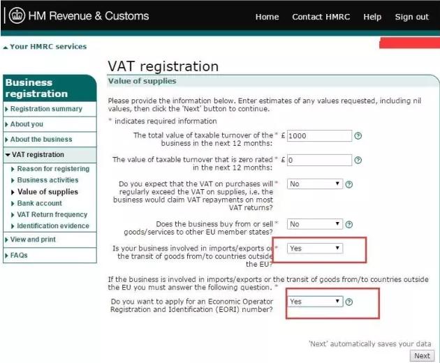 教程花钱,VAT注册如此简单,内附不用高级office教程2010图片
