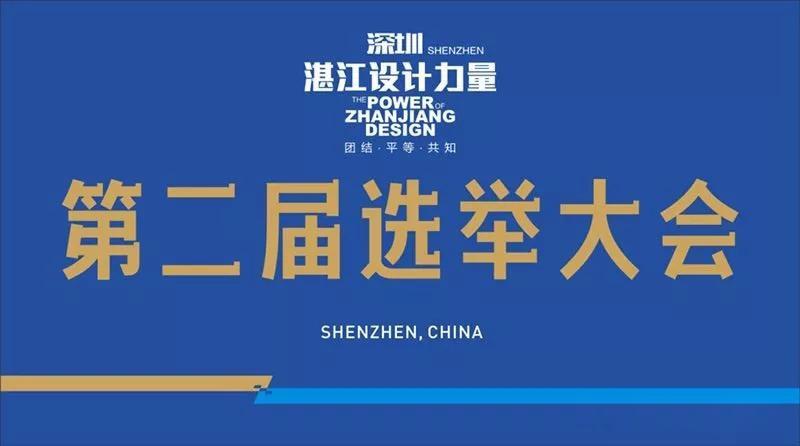 室内设计师  公众号:高思迪赛 (深圳湛江设计力量副会长林国伟)图片