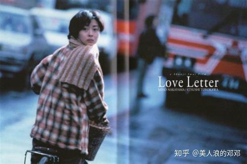 电影级纯爱电影《情书》短的英语教父图片