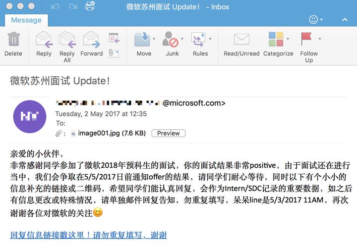 接受offer回复邮件范本_接受offer邮件_接受offer邮件 英文
