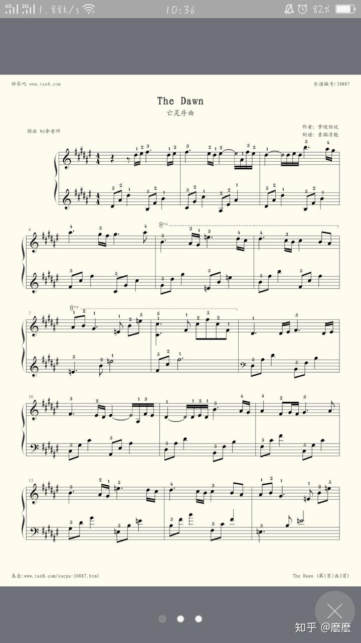 亡灵序曲钢琴谱子?