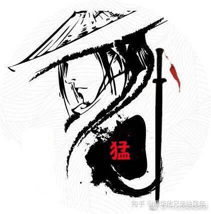 李淳罡在剑来中是什么等级?图片