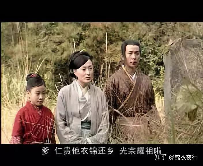 电视剧《薛仁贵传奇》薛仁贵战争结束回家剧照