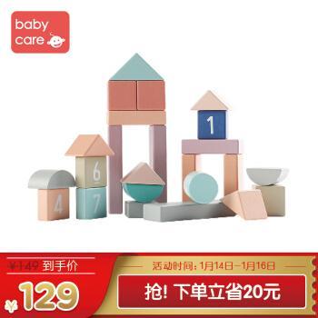 babycare娃娃拼装积木木制玩具儿童玩具0-4岁81粒巴比积木的头发怎么梳图片